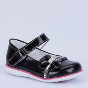 Emre Bebe Ortopedik Çocuk Ayakkabı