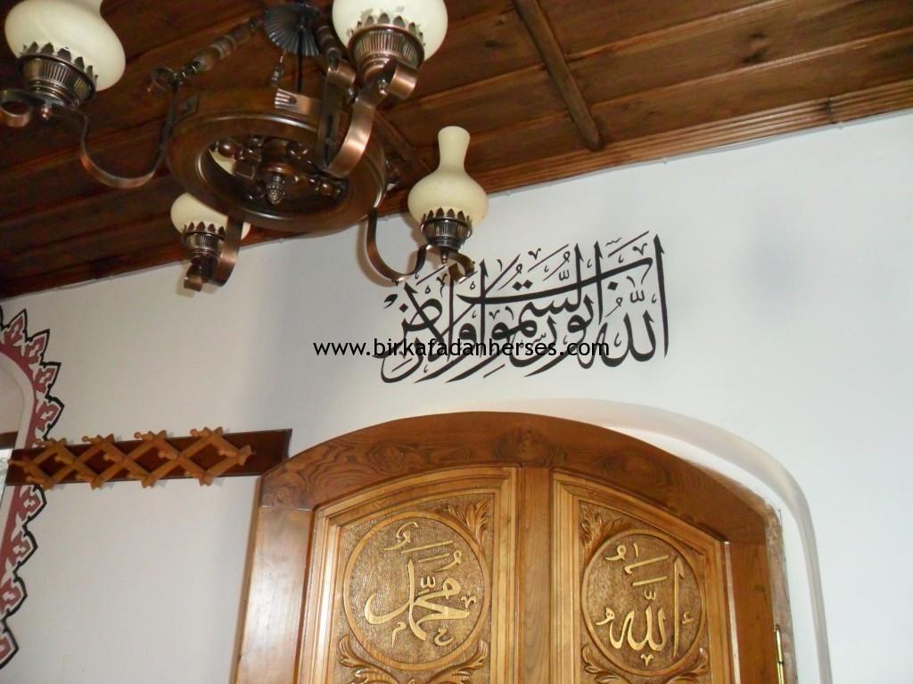 tepeköy cami içinden görüntüler